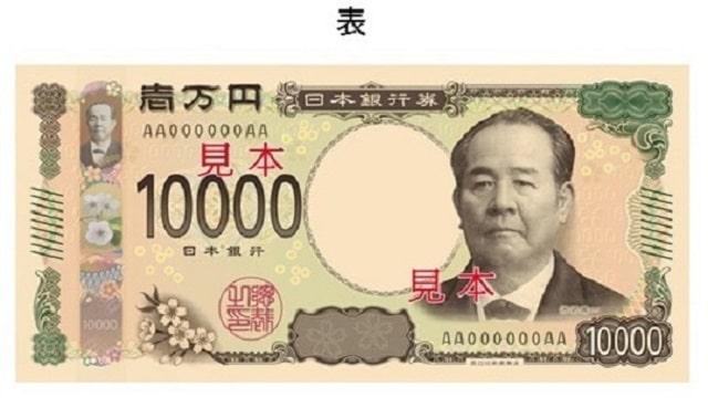 新10,000円札 表