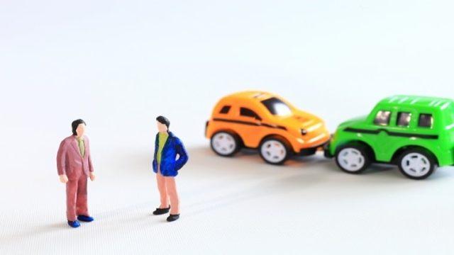 交通事故・示談